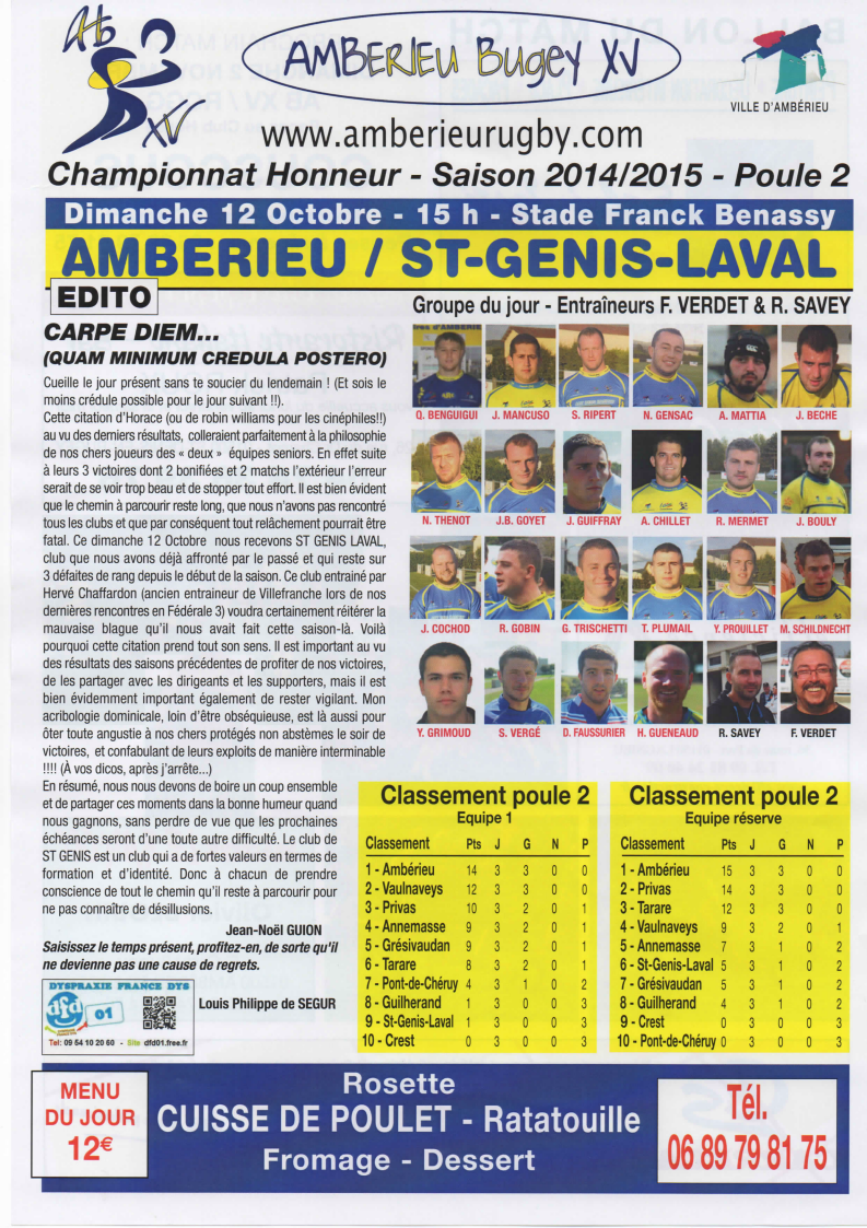 Coup d'envoi rugby