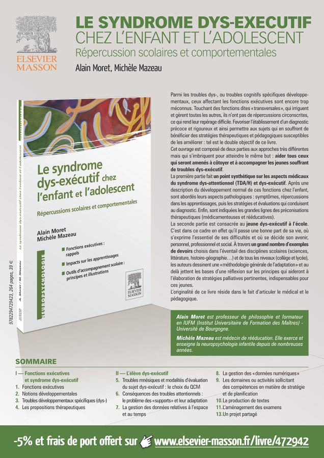 Le syndrôme dys-exécutif chez l'enfant et l'adolescent